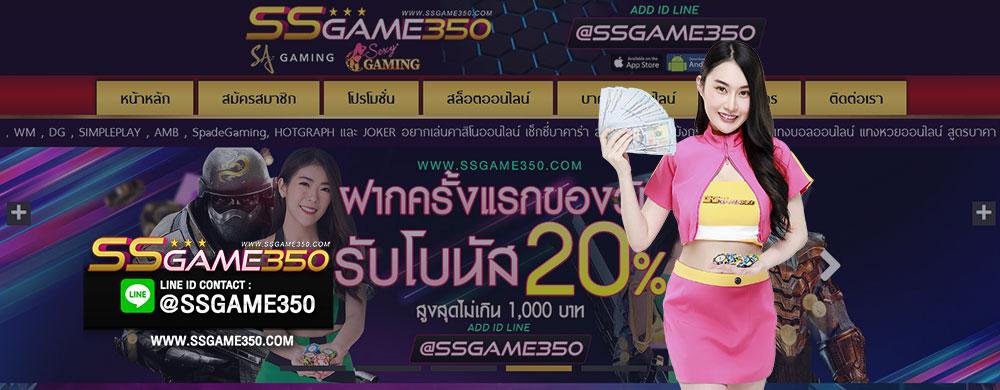 SSGAME350_Casino_ (3)